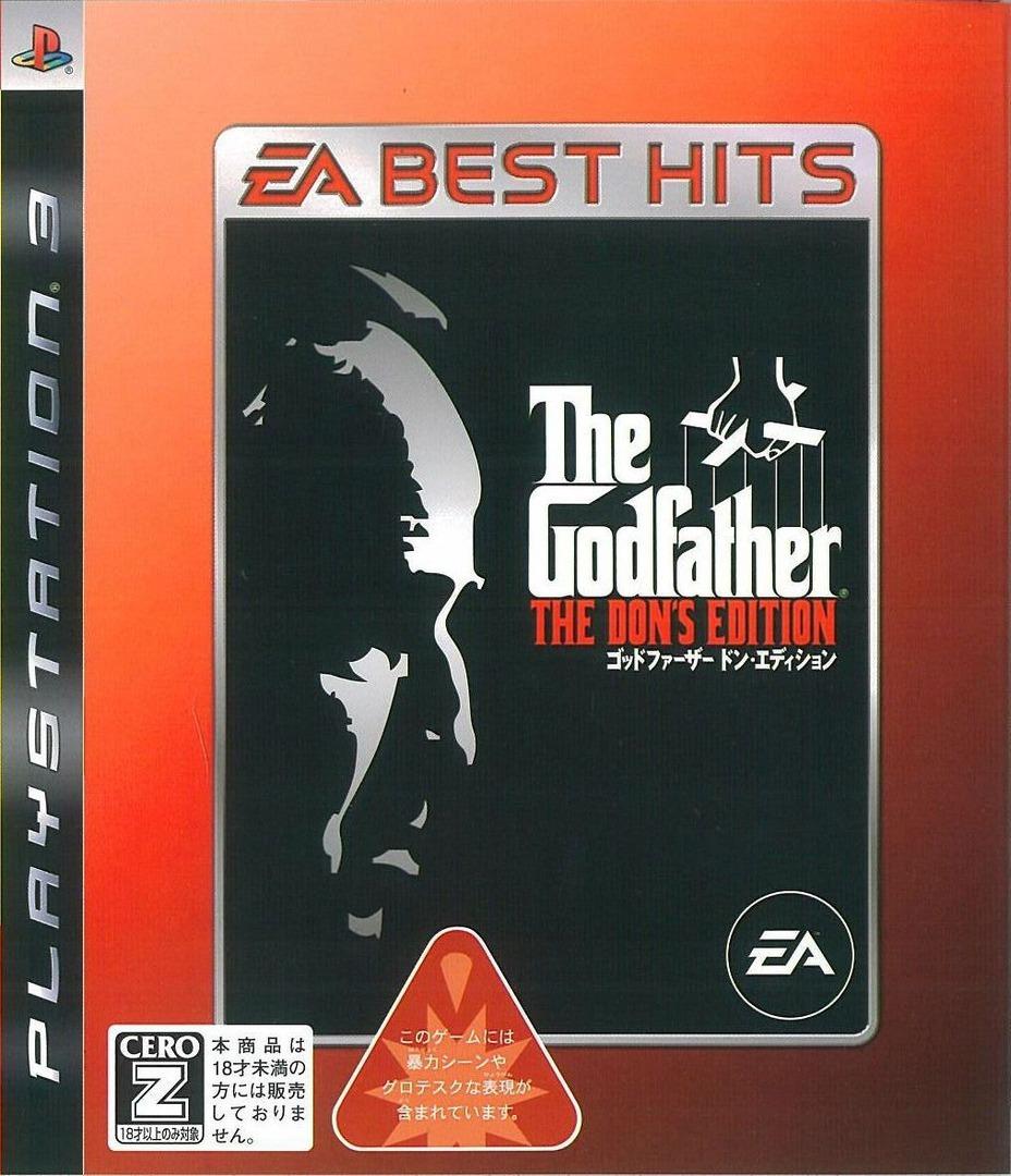 ゴッドファーザー ドン・エディション (EA Best Hits) PS3 coverHQ (BLJM60113)