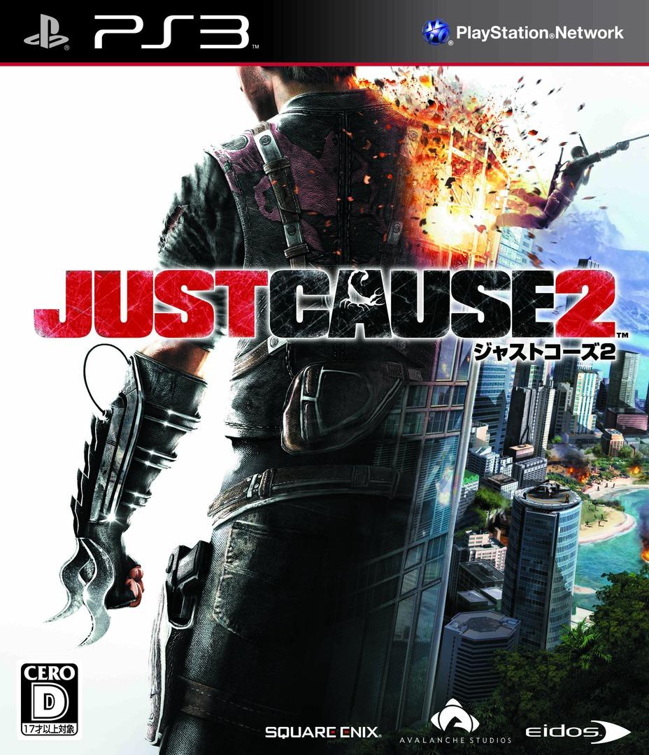 PS3 coverHQ (BLJM60232)