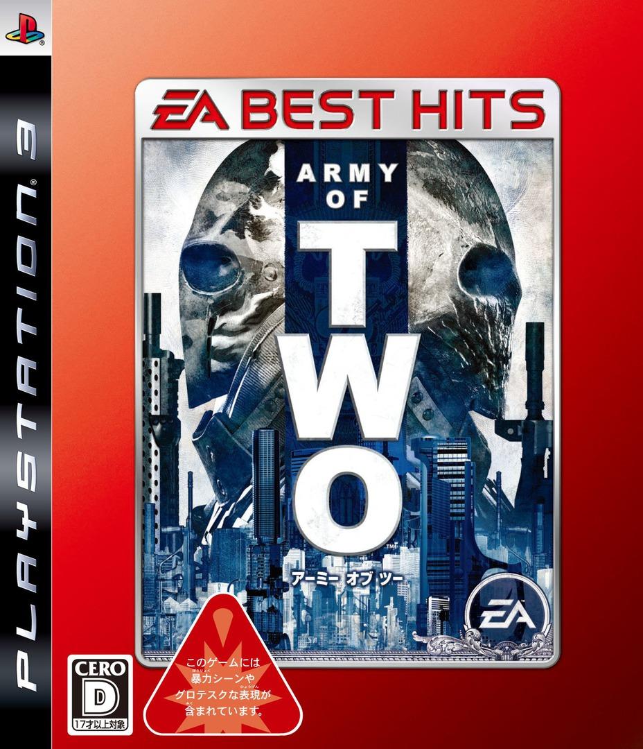 アーミー オブ ツー:The 40th Day PS3 coverHQ (BLJM60308)