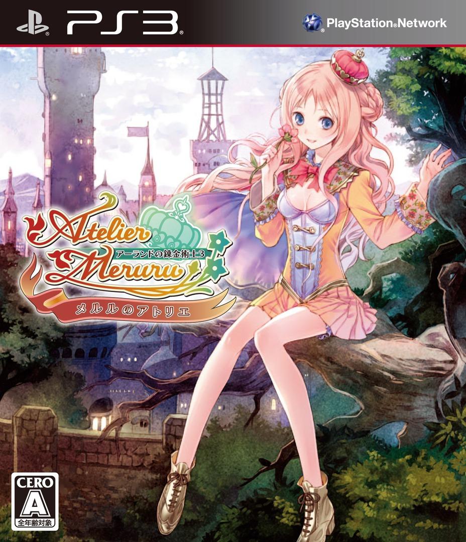 メルルのアトリエ~アーランドの錬金術士3~ PS3 coverHQ (BLJM60348)