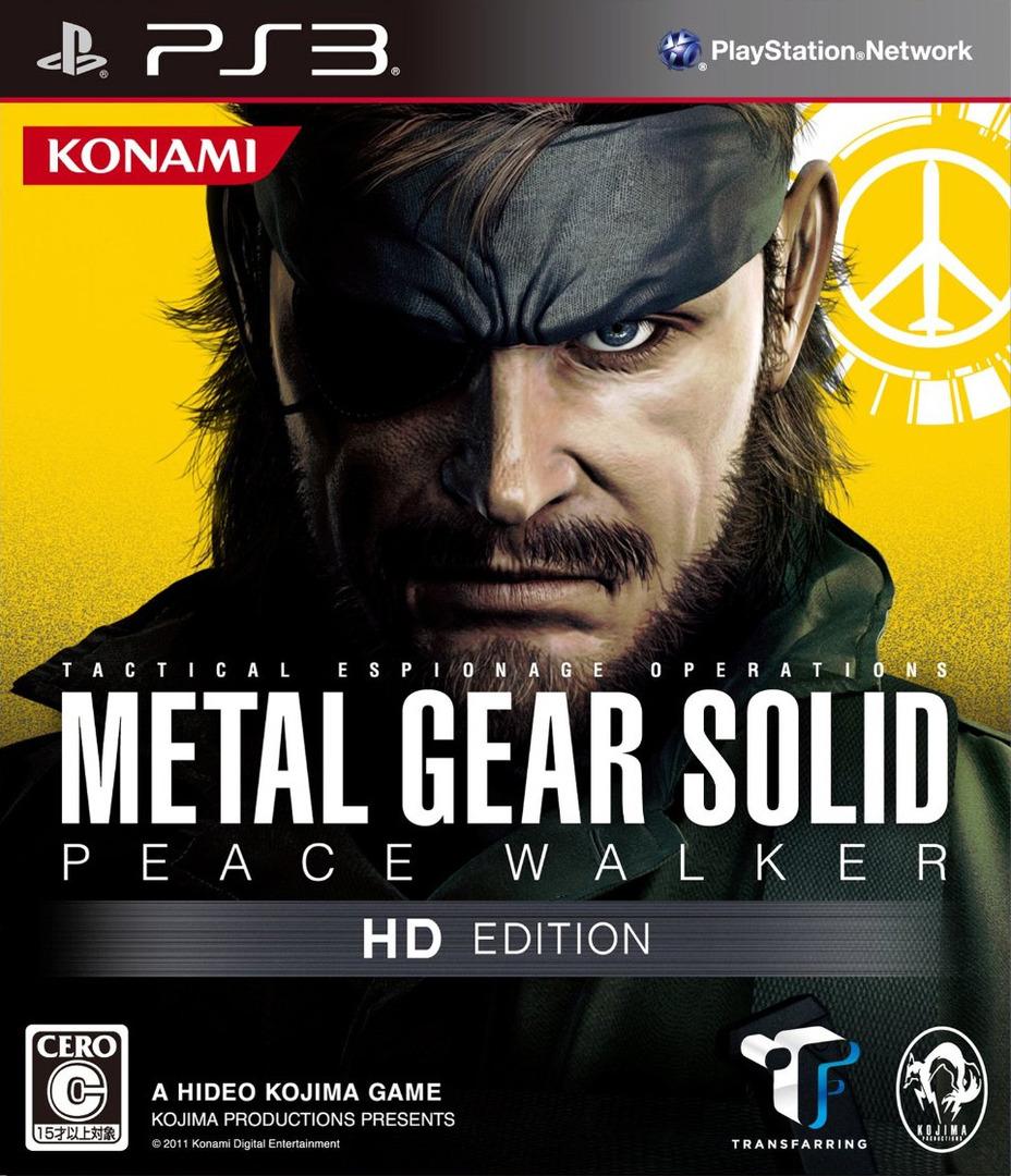 PS3 coverHQ (BLJM60351)