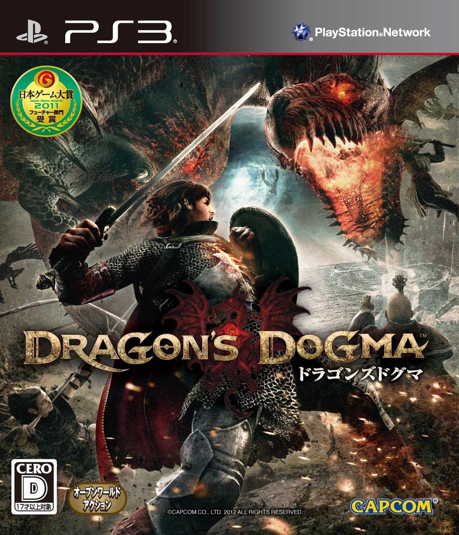 PS3 coverHQ (BLJM60379)