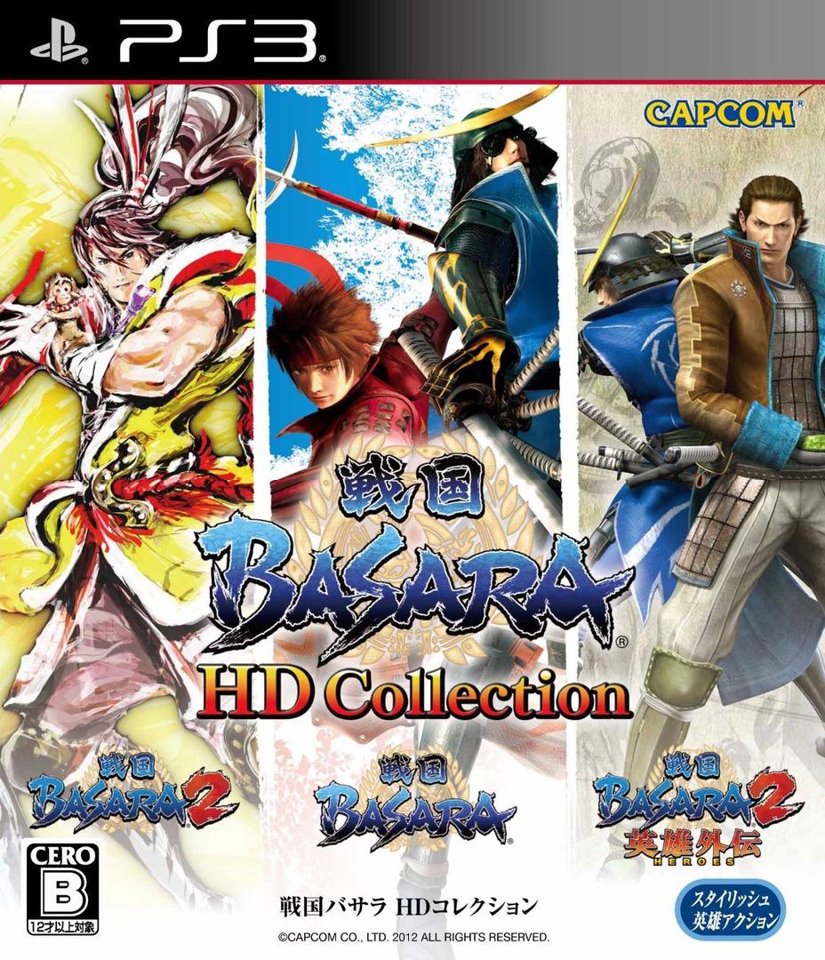 戦国BASARA HDコレクション PS3 coverHQ (BLJM60488)