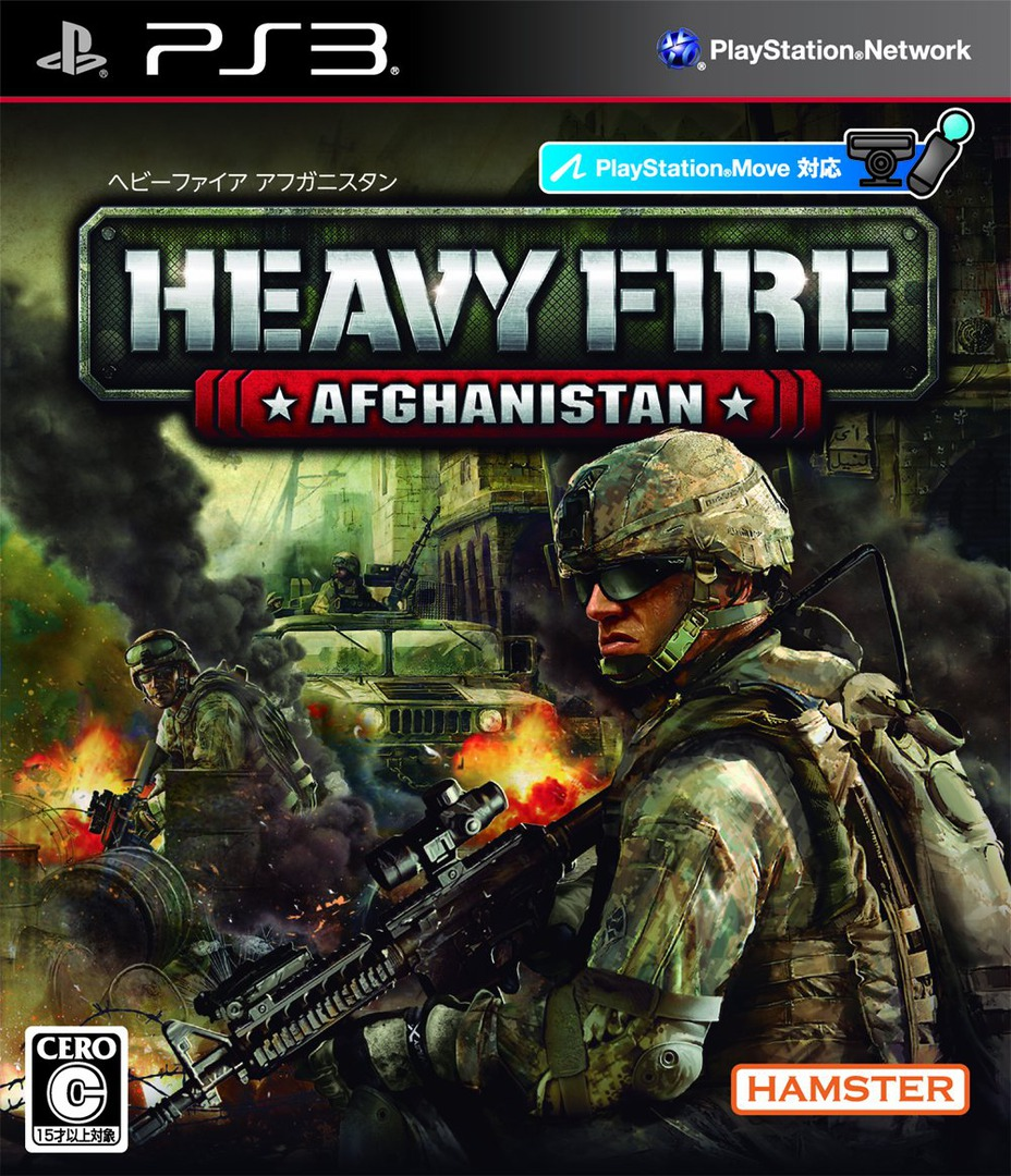 PS3 coverHQ (BLJM60504)