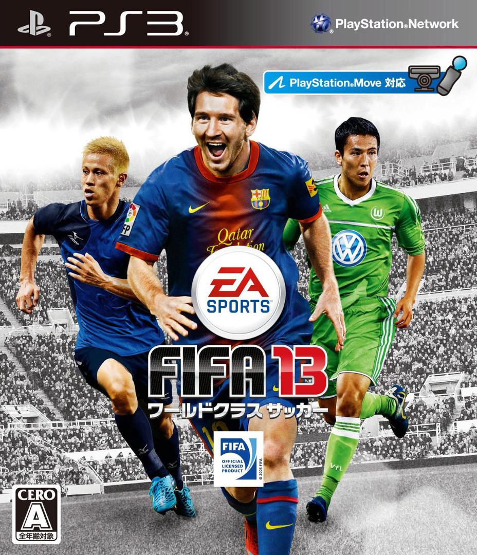 PS3 coverHQ (BLJM60514)