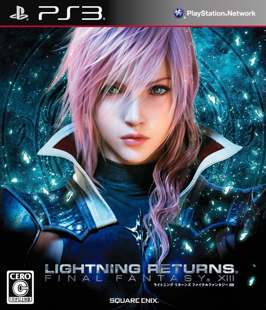 ライトニング リターンズ ファイナルファンタジーXIII PS3 coverHQ (BLJM60558)
