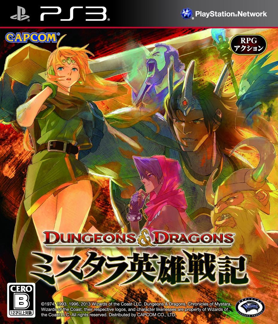 PS3 coverHQ (BLJM61055)