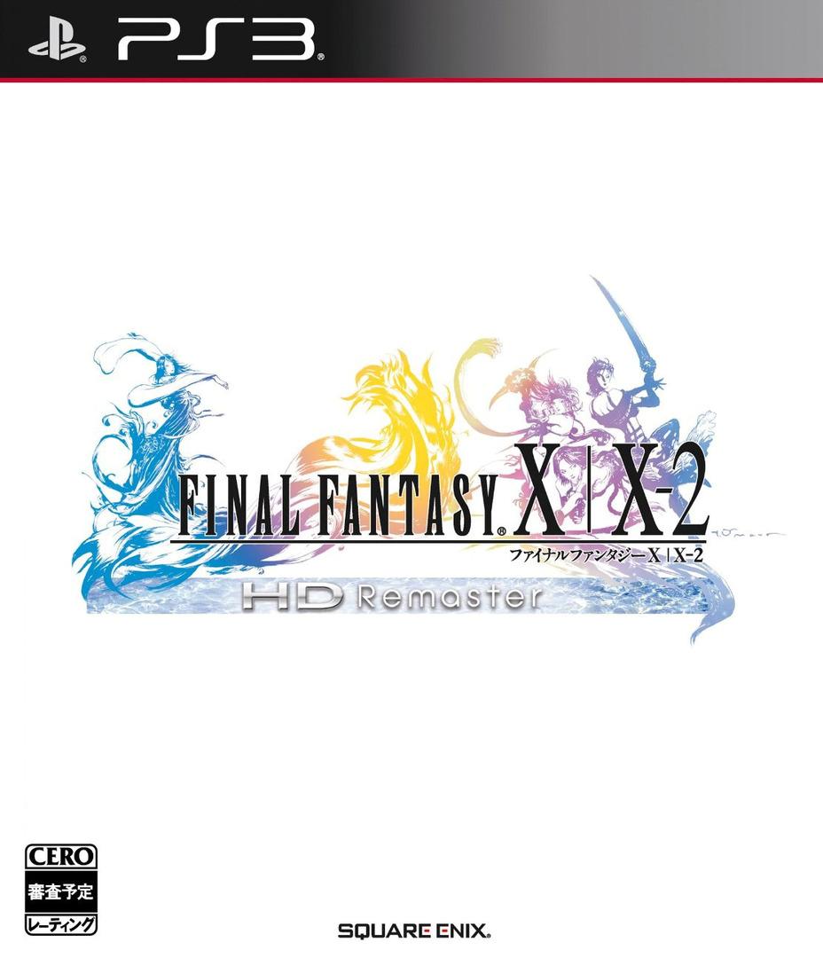 ファイナルファンタジー X/X-2 HD Remaster PS3 coverHQ (BLJM61093)