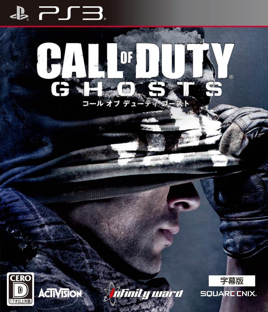 PS3 coverHQ (BLJM61126)