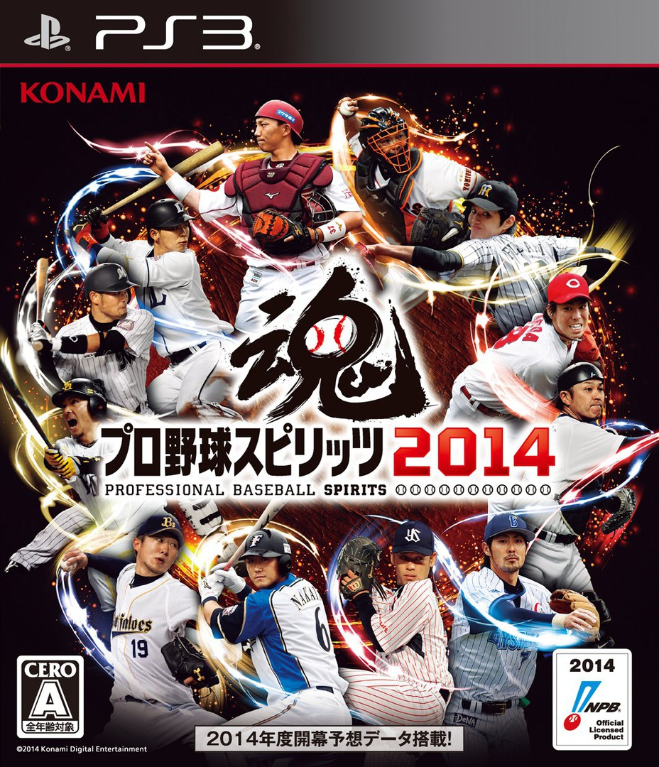 PS3 coverHQ (BLJM61148)