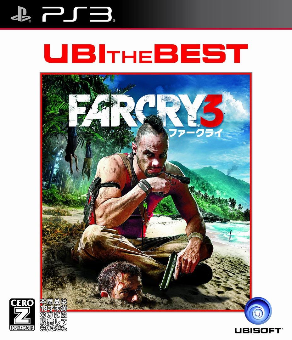 PS3 coverHQ (BLJM61164)