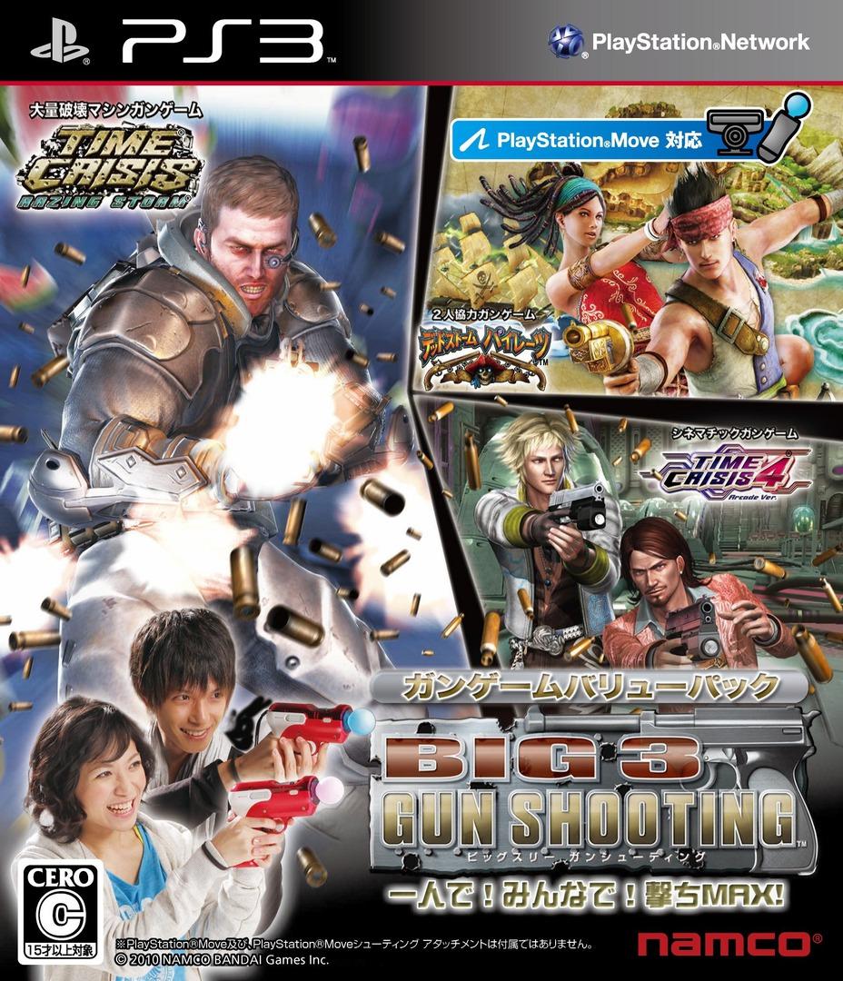 PS3 coverHQ (BLJS10091)