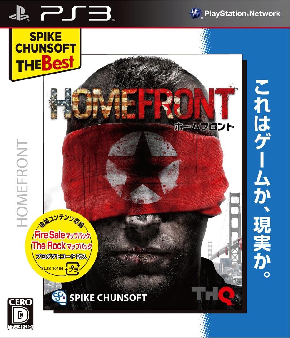 PS3 coverHQ (BLJS10186)