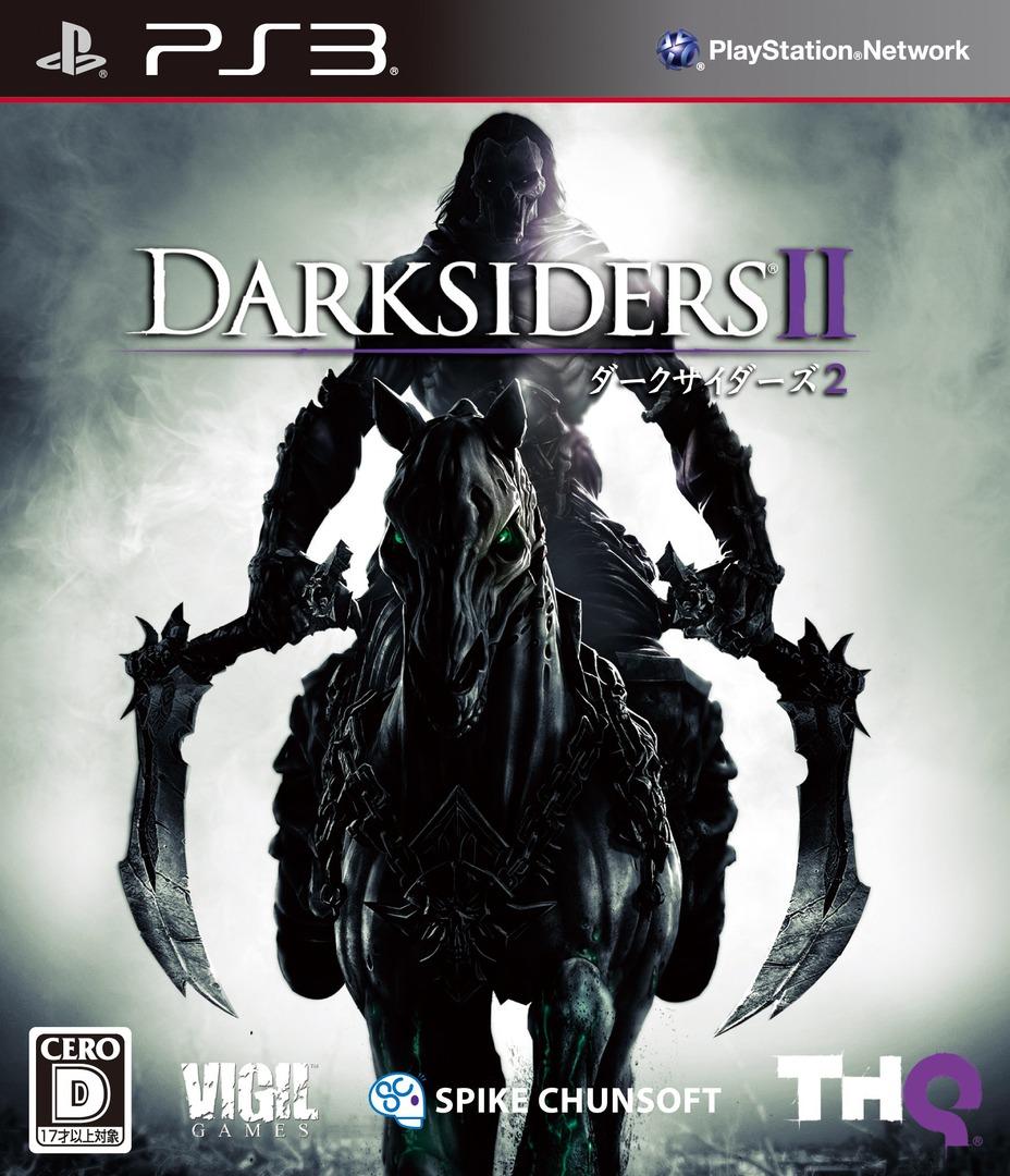 PS3 coverHQ (BLJS10199)