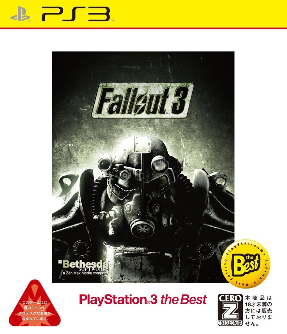 PS3 coverHQ (BLJS50012)