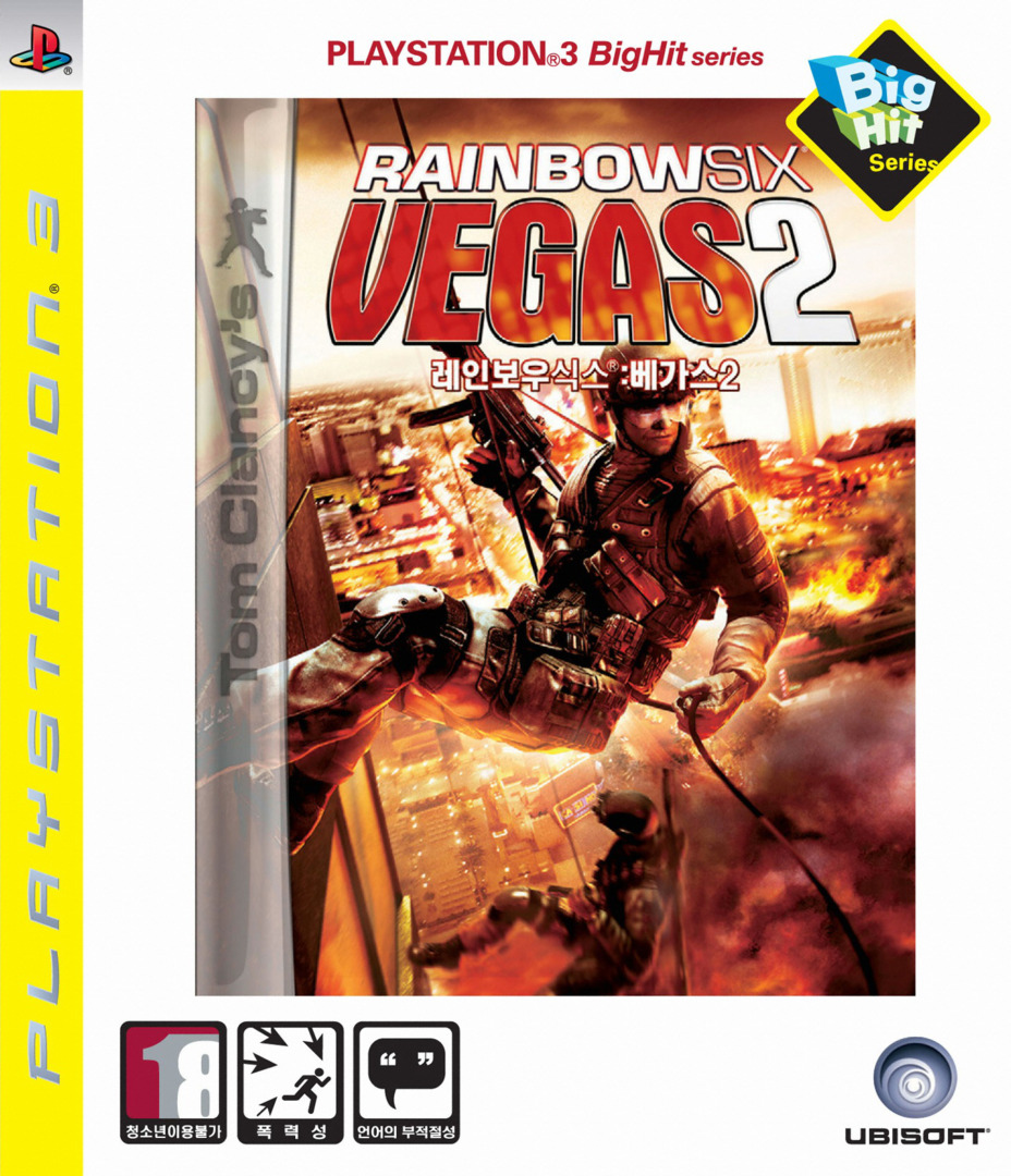 레인보우식스베가스2 (Big Hit) PS3 coverHQ (BLKS20109)