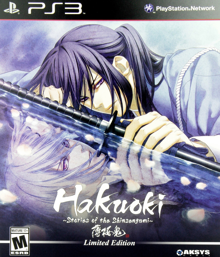 Hakuoki: Stories of the Shinsengumi (Limited Edition) PS3 coverHQ (BLUS31422)