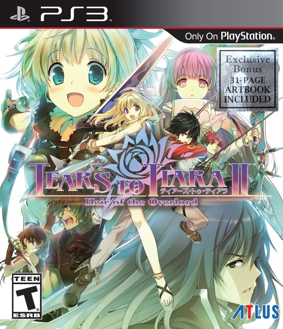Tears to Tiara II: Heir of the Overload PS3 coverHQ (BLUS31476)