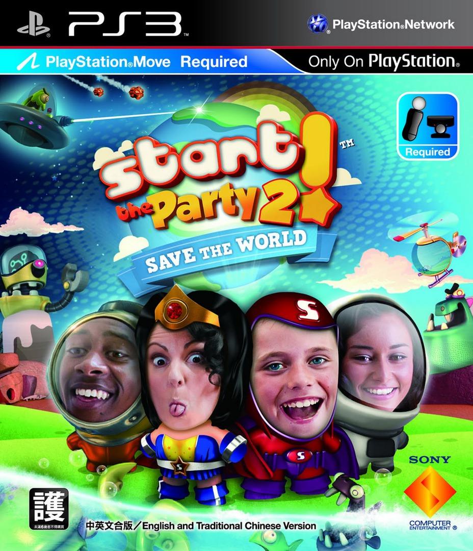 派對總動員2! PS3 coverHQ (BCAS20213)