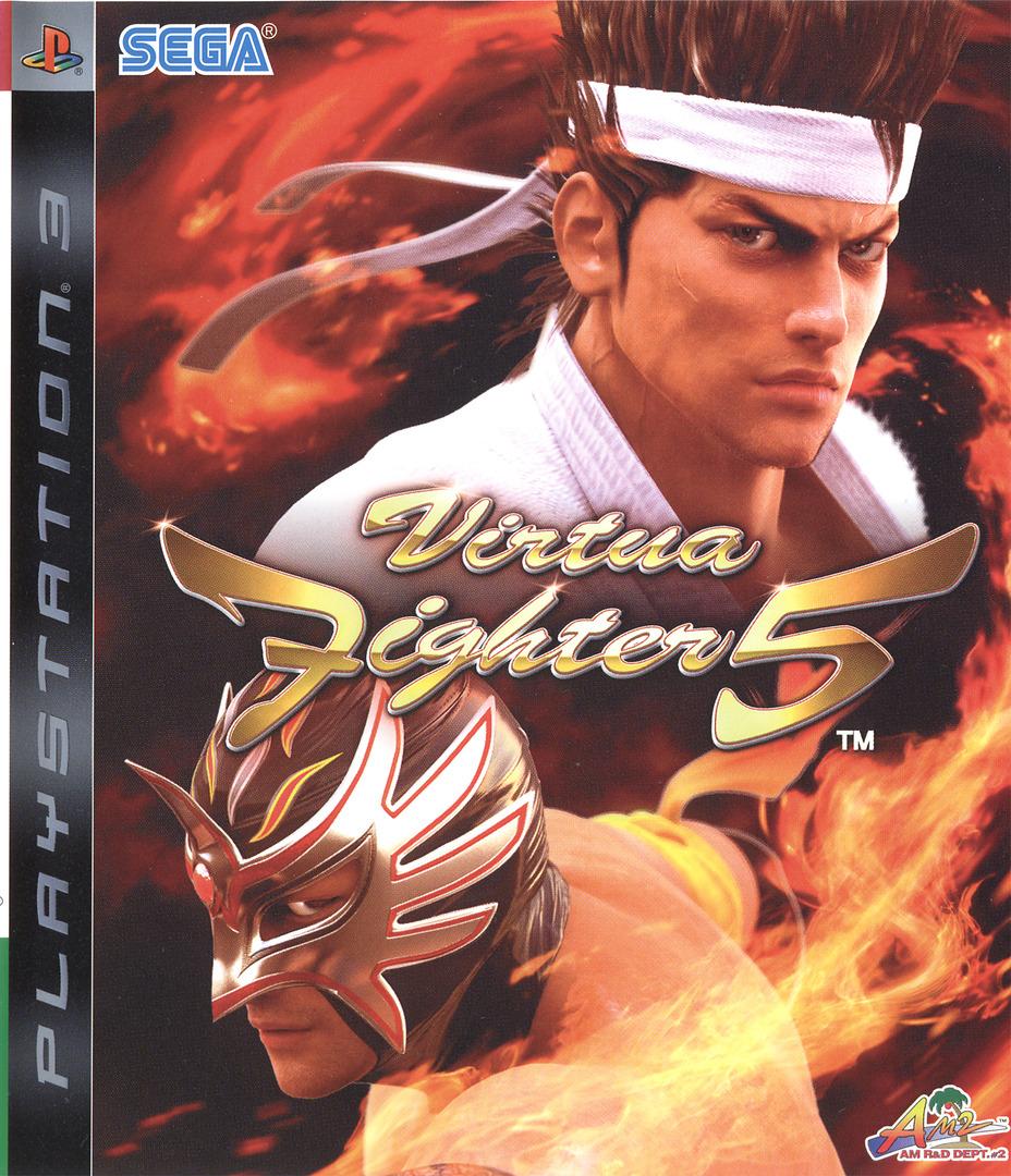 PS3 coverHQ (BLAS50010)