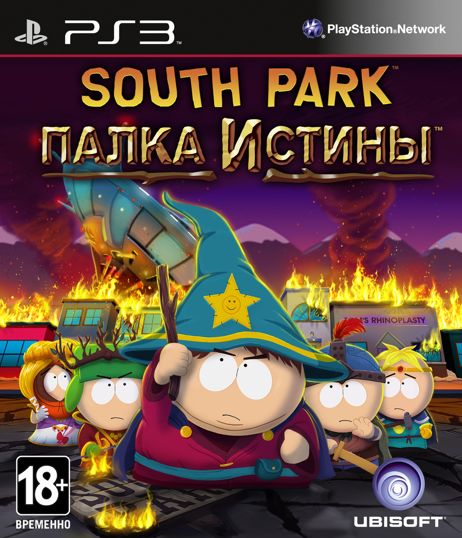 South Park: The Stick of Truth PS3 coverHQ (BLES01731)