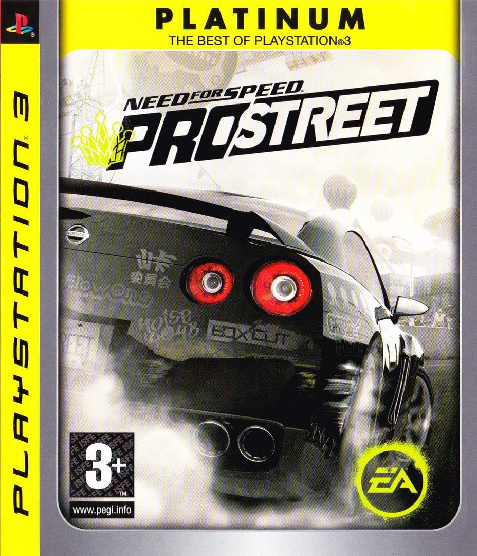 PS3 coverHQB (BLES00176)