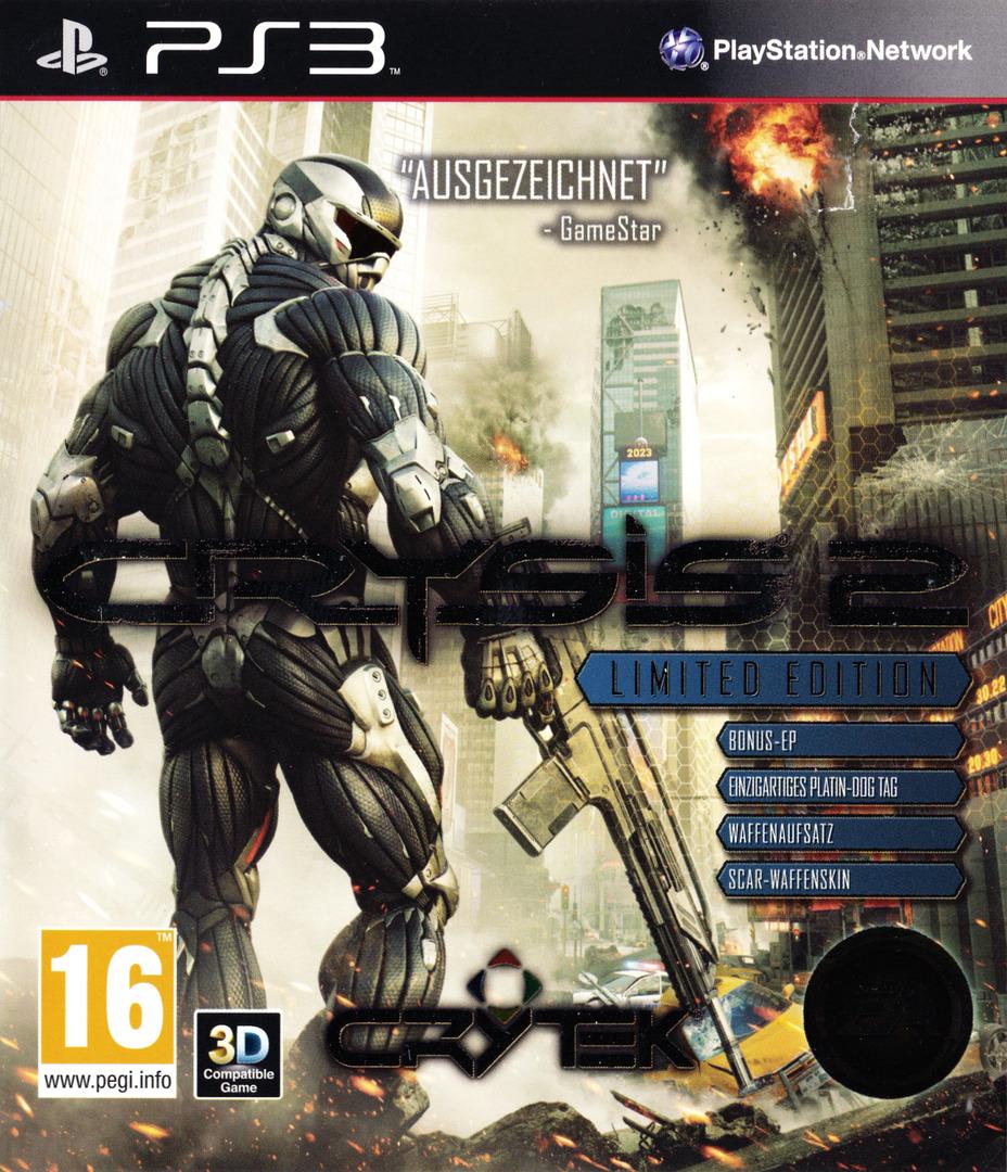 PS3 coverHQB (BLES01060)