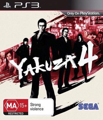 Yakuza 4 PS3 coverM (BLES01081)