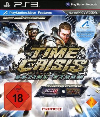 PS3 coverM (BCES01070)