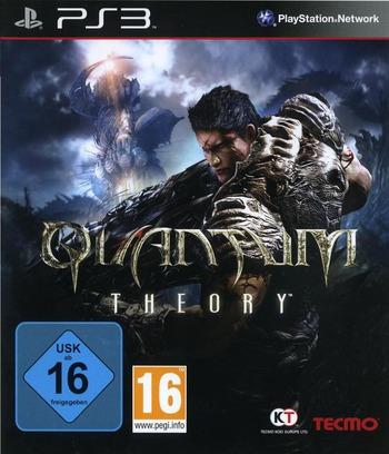 PS3 coverM (BLES00868)