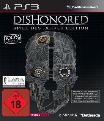 PS3 coverM (BLES01925)