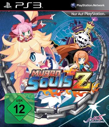 PS3 coverM (BLES02022)