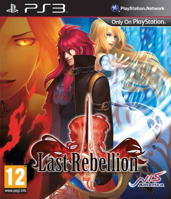 Last Rebellion PS3 coverM (BLES00861)