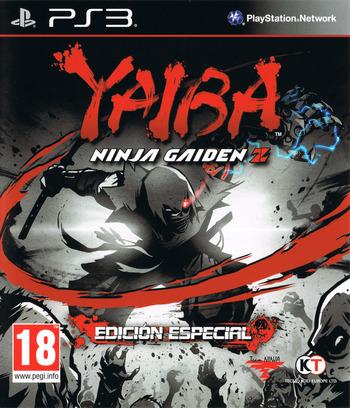 PS3 coverM (BLES01892)