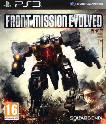 PS3 coverM (BLES00788)