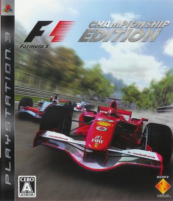 PS3 coverM (BCJS30005)