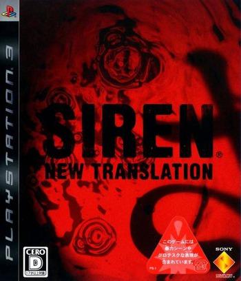 サイレンニュートランスレーション PS3 coverM (BCJS30020)