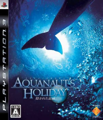 Aquanaut's Holiday~隠された記録~ PS3 coverM (BCJS30023)