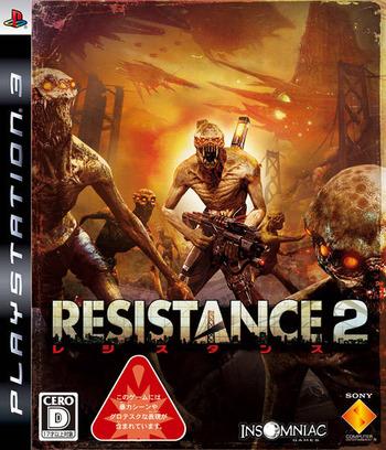 レジスタンス2 PS3 coverM (BCJS30029)