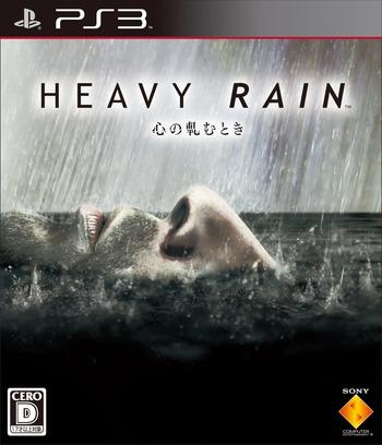 Heavy Rain 心の軋むとき PS3 coverM (BCJS30040)