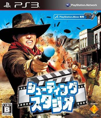 シューティング スタジオ PS3 coverM (BCJS30060)