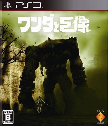 ワンダと巨像 PS3 coverM (BCJS30071)