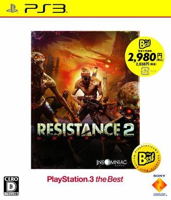 レジスタンス2 (PlayStation 3 the Best) PS3 coverM (BCJS70022)