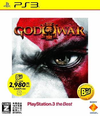 ゴッド・オブ・ウォーIII (PlayStation 3 the Best) PS3 coverM (BCJS75001)