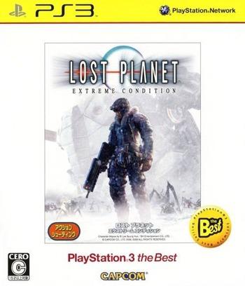 ロストプラネット エクストリーム コンディション (PlayStation 3 the Best Reprint) PS3 coverM (BLJM55014)