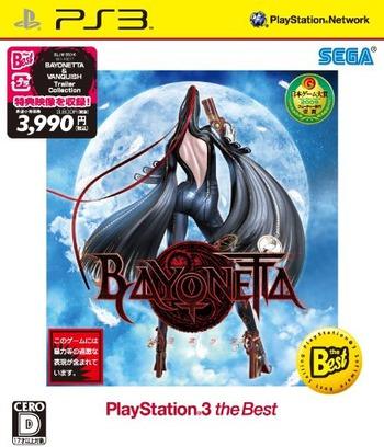 PS3 coverM (BLJM55016)