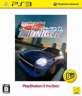 湾岸ミッドナイト (PlayStation 3 the Best Reprint) PS3 coverM (BLJM55029)