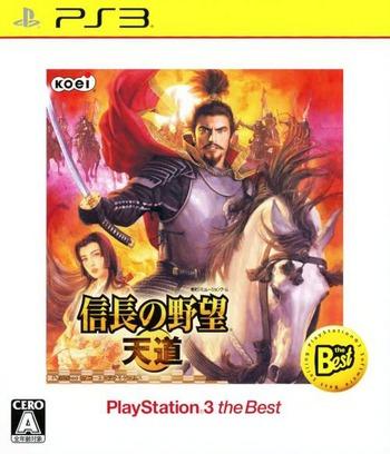 PS3 coverM (BLJM55034)