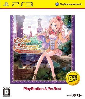 メルルのアトリエ~アーランドの錬金術士3~ PS3 the Best PS3 coverM (BLJM55041)