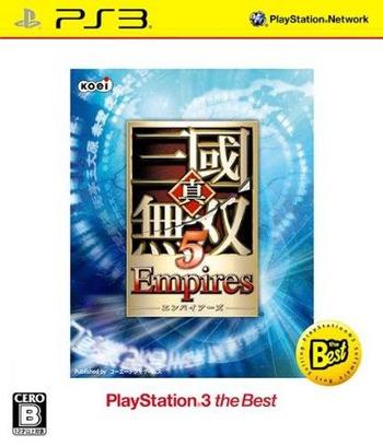 PS3 coverM (BLJM55043)